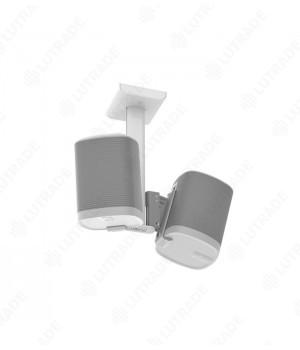 Flexson Ceiling Mount for PLAY:1 - (Double) White  (шт) Для потолочного монтажа двух Sonos PLAY:1 на одном кронштейне